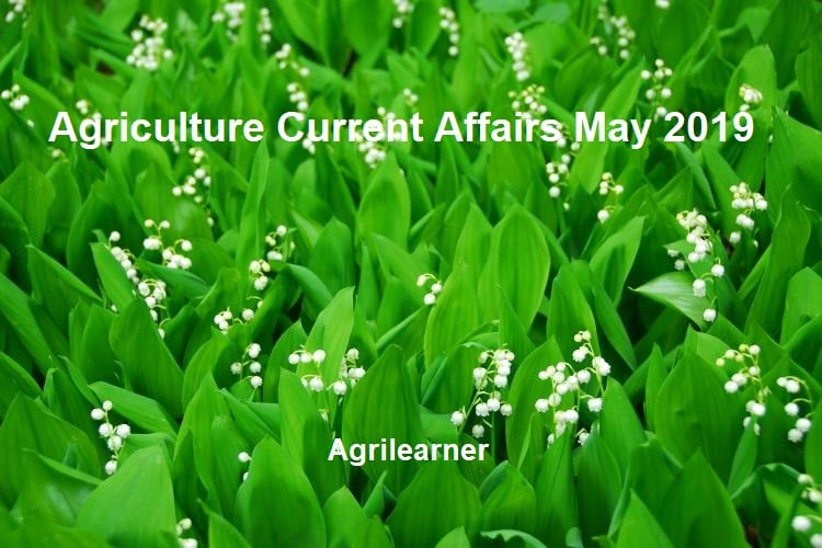 Agriculture Current Affairs