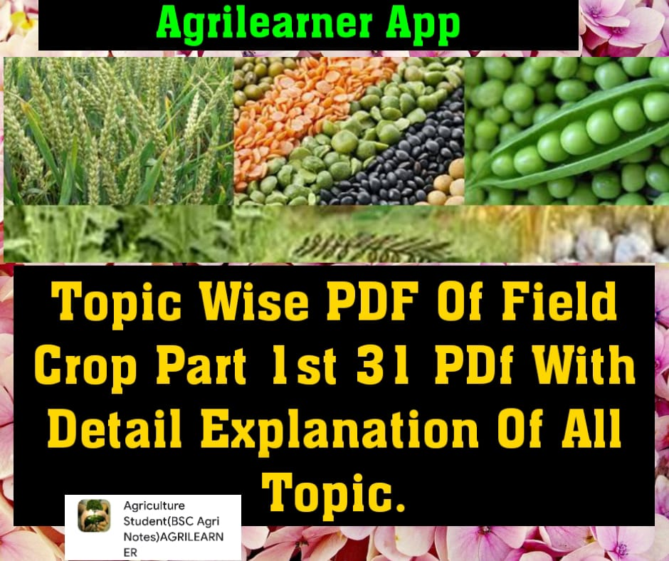 Field Crops PDF Cultivation Practices