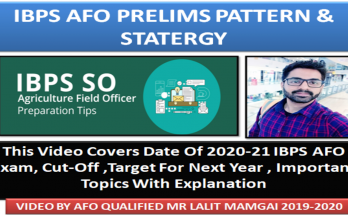 IBPS AFO prelims preparation strategy