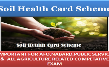 Soil Health Card Scheme PDF